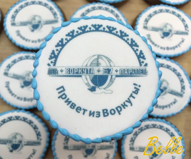 Пряник Круглый с логотипом